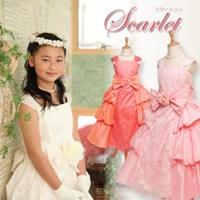 子供ドレス(ロングドレス) KK5722 スカーレット