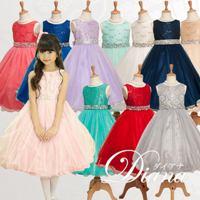 子供ドレス MB340 ダイアナ