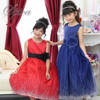 子供ドレス TT5659 スピカ