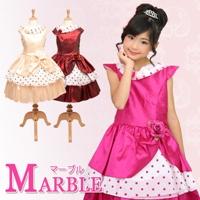 子供ドレス マーブル