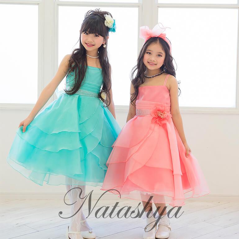 子供ドレス ナターシャ