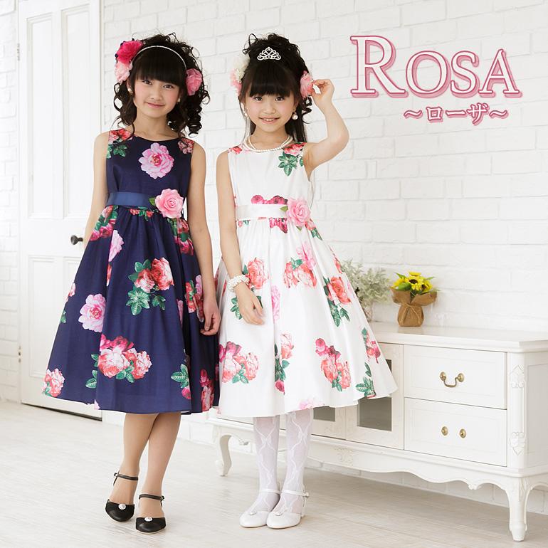 子供ドレス CC1224 ローザ
