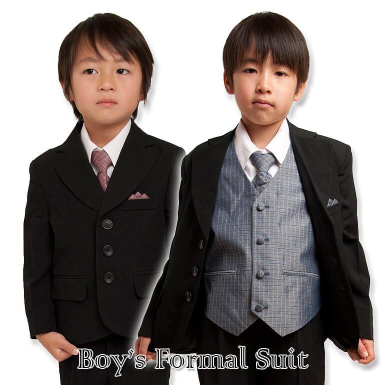 71b538009f1a1 送料無料 男の子フォーマルスーツ☆/95cm/100cm/105cm/110cm/115cm ...